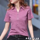 夏季新款韓版翻領寬鬆短袖t恤女裝竹節棉POLO領紫色體桖上衣 創意家居生活館