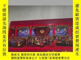 二手書博民逛書店請柬罕見全國政協禮堂Y18429 出版2015