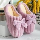 包頭棉拖鞋女士厚底可愛2020新室內毛毛拖鞋女冬季家用外穿秋冬天 蘿莉新品