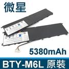 MSI BTY-M6L 原廠電池 GE63 GS60 GS65 GS75 P65 PS42 PS63 WS65 8SK MS-16Q2 MS-16Q3 MS-16Q4 GE63 8RF GS60 6QE