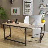 現代簡約拐角電腦桌轉角辦公桌家用台式轉角書桌L型雙人電腦桌子【諾克男神】