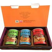 【味一食品】歡欣禮盒三入組(250G海苔芝麻鮪魚鬆、250G三文魚鬆、200G豬肉鬆)(含運)