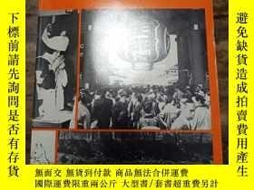 二手書博民逛書店英文原版書罕見As the Jananese See It PAST AND PRESENTY5201 Com