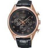【分期0利率】SEIKO 精工錶 三眼計時錶 8T63-00C0K 41mm 原廠公司貨 SSB296P1