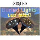 不銹鋼太陽能 8顆爆亮LED 地埋燈 庭...