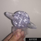快速出貨 現貨水晶拼圖禮品Dins網紅生日禮物擺件水晶3DIY創意小星球拼圖8【新春快樂】