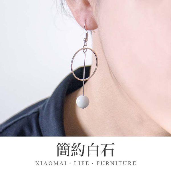圓環 珍珠 簡約白石 銀 鏤空耳環 正韓耳環 夾式耳環 無耳洞耳環【D056】