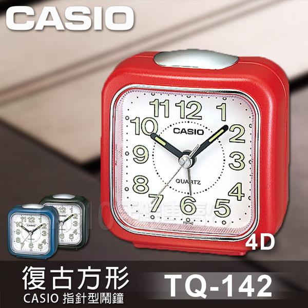 CASIO手錶專賣店 CASIO 卡西歐 TQ-142-4DF (TQ-142S) 指針型鬧鐘 紅色