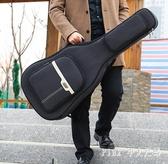 木吉他包41寸40民謠古典36寸38琴包加厚雙肩袋套吉他背包 FF4278【Pink 中大尺碼】