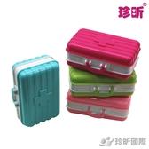 【珍昕】便攜式旅行箱藥盒 顏色隨機出貨(長約11cmx寬約7.5cmx厚約4.5cm)便攜藥盒/藥丸盒