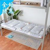 床墊 學生宿舍床墊 加厚折疊床墊被床褥子0.9單人學生宿舍寢室上下鋪【快速出貨八折】