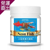 OTTO奧圖 小型魚薄片飼料 60g X 1入【免運直出】