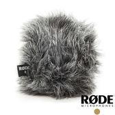 【RODE】VideoMicro/VideoMic Me 麥克風豪華防風毛罩 WS9