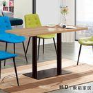 韋伯4尺木面餐桌(19JS1/954-3)/H&D 東稻家居