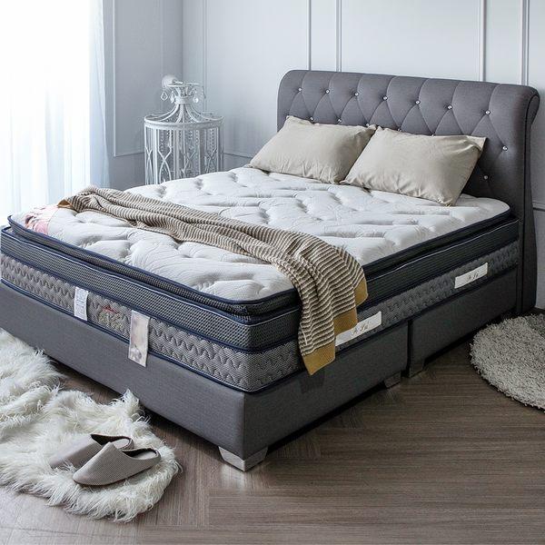 波斯系列-舒眠四線恆溫記憶 高支撐獨立筒床墊-單人3.5尺   / H&D東稻家居