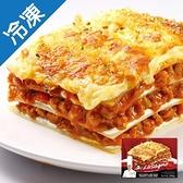 金品輕乳酪肉醬千層麵250g【愛買冷凍】