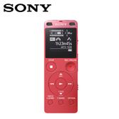 SONY ICD-UX560F 4G錄音筆-粉