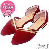 Ann'S名媛氣質-金色斜帶側空尖頭鞋 紅