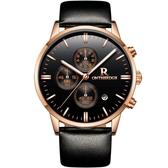 男士手錶真皮帶超薄防水商務腕錶  【新飾界】 新飾界