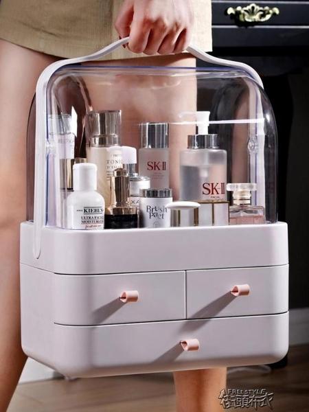 化妝品收納盒桌面防塵抖音同款梳妝台護膚品口紅置物架收納架【快速出貨】