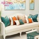 沙發客廳抱枕靠墊腰枕輕奢現代簡約床頭大靠背墊床上靠枕套不含芯 NMS蘿莉新品