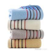 毛巾4條裝 純棉家用大面巾成人洗臉全棉加厚柔軟吸水  時尚潮流