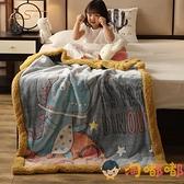 小毛毯寶寶小毯子兒童毛毯雙層加厚蓋毯新生兒小被子【淘嘟嘟】