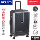 DELSEY 行李箱 GRENELLE 25吋 鐵灰 1/9分掀蓋式 拉鍊旅行箱 超重指示器 可擴充 002039820-01 MyBag得意時袋