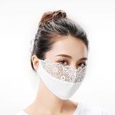 口罩 春夏女防曬口罩蕾絲透氣戶外冰絲眼角加厚速幹遮陽面罩防紫外線-Ballet朵朵