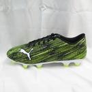 PUMA ULTRA 4.2 FGAG 足球鞋 男款 足球釘鞋 10635402 螢光綠 大尺碼【iSport愛運動】