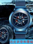 抖音旋轉男士手錶 2019新款瑞士網紅蟲洞概念黑科技時來運轉手錶 男