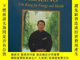 二手書博民逛書店THE罕見WAY OF HEALING Chi for Ener