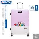 OUTDOOR x BT21 行李箱 2...
