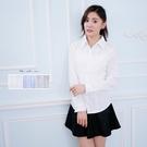 公司制服免燙襯衫/細壓線彈性長袖彈性女生白襯衫《Sebiro 西米羅男女套裝制服》001003972