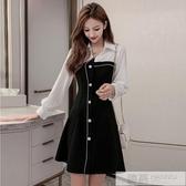 洋裝 2020早秋新款氣質時尚顯瘦法式小香風小黑裙長袖黑白拼接連身裙女  99購物節