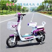 電動車電動車自行車助力迷你型女雙人踏板48V成人代步 Igo 貝芙莉女鞋