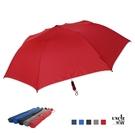 現貨 三隻小熊加大大傘面 雨傘【H00051】 超大傘面家庭傘 威叔叔百貨城堡