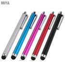 韓國平板手機觸控筆