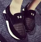 懶人鞋 韓版 厚底鞋 休閒鞋   *27小舖【現貨】