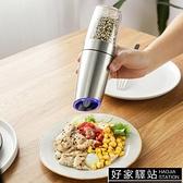 日本胡椒研磨器電動黑胡椒粒研磨器家用研磨瓶磨胡椒粉研磨器
