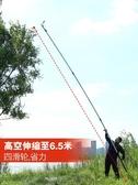 加長至6m米園林粗枝果樹高枝剪伸縮高空剪枝剪樹枝剪刀省力修樹鋸