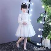 演出服 公主裙女公主兒童禮服花童女童洋裝小女孩蓬蓬紗鋼琴演出服洋氣