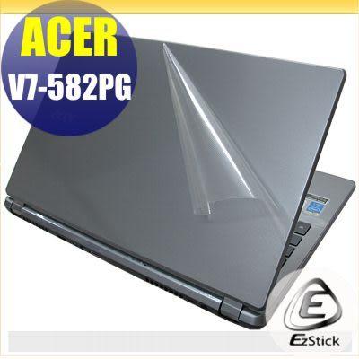 【EZstick】ACER Aspire V7-582PG (觸控機) 系列專用 二代透氣機身保護貼(含上蓋、鍵盤週圍)DIY 包膜