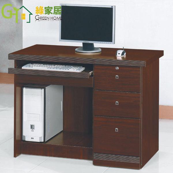 【綠家居】史坦 時尚3.5尺多功能書桌/電腦桌(二色可選)