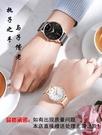 1314星空情侶款手錶一對學生款防水刻字女錶男情侶錶新款機械 智慧e家 新品