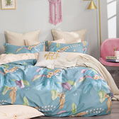 【玉蘭花】單人-台灣製200織精梳棉床包枕套組