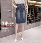 大尺碼 牛仔裙女A字半身裙高腰包臀裙 夏裝新款韓版中長款A字半身裙 S-3XL 藍色 莫妮卡小屋