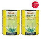 湄南蜂蜜蘆薈果粒露(560ml*2罐)x2組