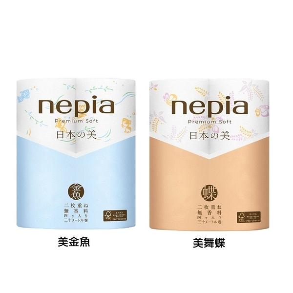 日本 王子製紙 Nepia 美舞 蝶/金魚 極柔 捲筒 衛生紙