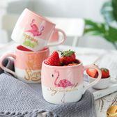 粉色火烈鳥陶瓷可愛馬克杯水杯創意早餐杯咖啡杯 港仔會社